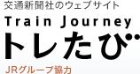 マークジェイコブス 長袖セーター レディース S 黒×グリーン【中古】