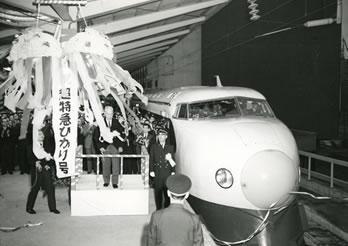 さよなら0系新幹線(1ページ)|車両|トレたび - 0系新幹線の約44 ...