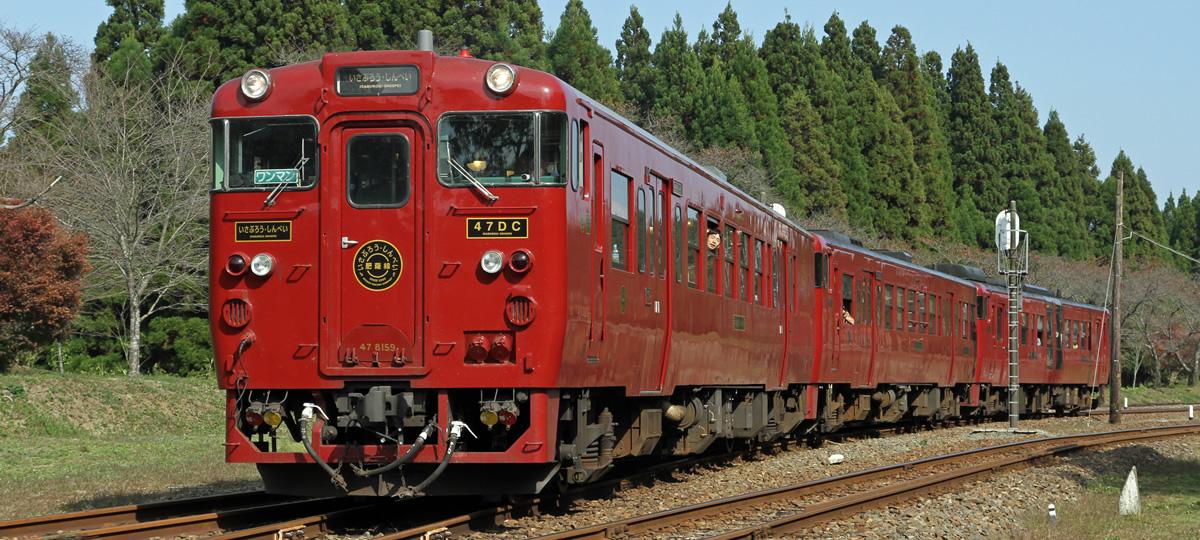 THE列車|(8) 「いさぶろう・し...