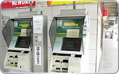 東海道 線 グリーン 車 料金
